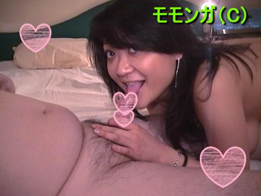 エロ モモンガ