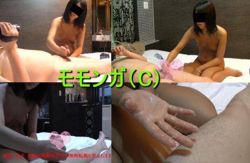 個人撮影 面接でのカメラ・テストで全裸になり手コキにチャレンジ 精液でベトベト♪