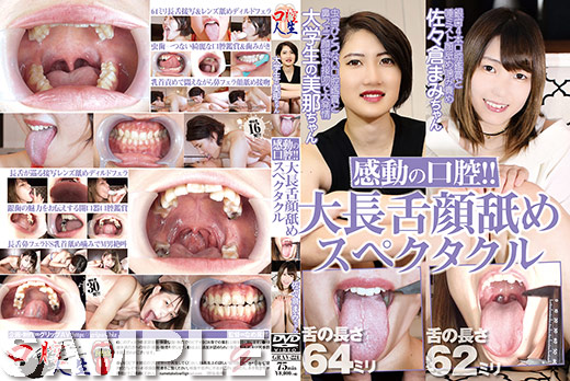 Every single circle ◎ Moving oral cavity! Exciting tongue face l
