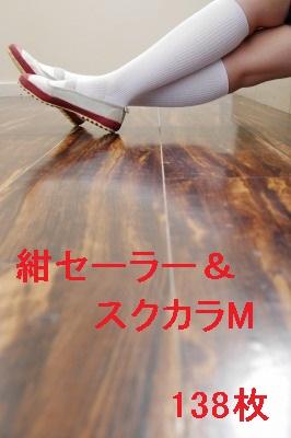 あいり_紺セーラー&スクカラM赤15-23(138枚)