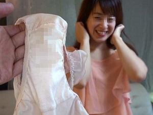 【個撮】可愛らしい人妻さんの使用済み下着と赤面脱ぎたてほっかほかパンティー