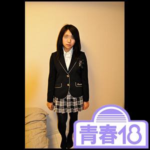 【リアル素人】 ちほchan☆彡 写真集×2 セット その1 【個人撮影】