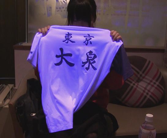 ゆりあ(3) Back★s