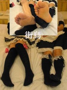 2人組のメイドさん 足の接写 動画&画像セット