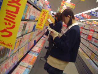 逆さ撮り星柄のパンチュ学生ルーズソックス【動画】rere 12~14セット販売