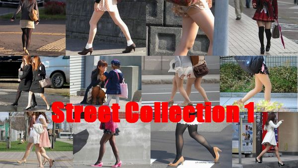Street Collection 1