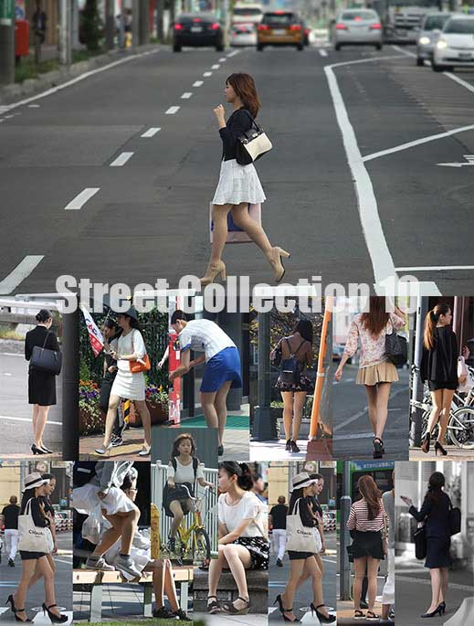 Street Collection 10