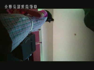 When you looked into uniform skirt [to take] upside down because