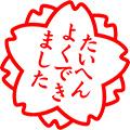 【新作です!!HD!16分!】 現役ショップ店員 パンチラ&胸チラ盗撮動画 4人収録 その8 【個人撮影】