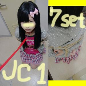 【7set】JC1娘(嫁の連れ子)緊縛レイプ処女喪失 フェラ放尿 手コキぱんつコキ 他変態プレイ 顔出し動画