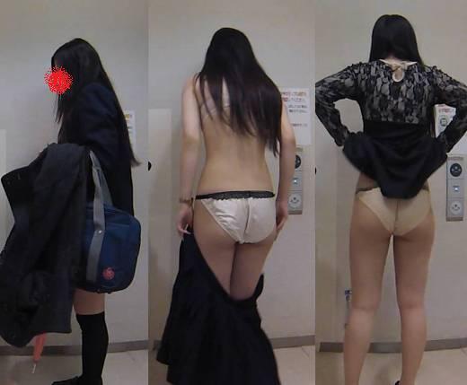 パンツとブラ同時見え! 下着丸出しで着替えるJKちゃん 電車人 vol.30