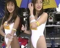 レースクイーン363