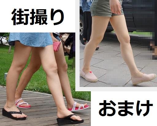 Gcolle - 脚!足!ワキ! - 43【超高画質!画像】JD としこ【美脚 生脚 太もも】+おまけ街撮り