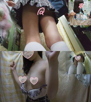 スタイル抜群 Eカップじぇー●のパンチラとキレイな乳首 ショップパンチラ&試着室94