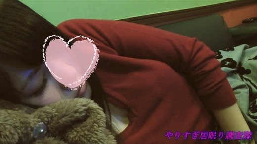 《素人・個撮》眠っているので静かにお願い致しますm(__)m☆カラオケ編-2