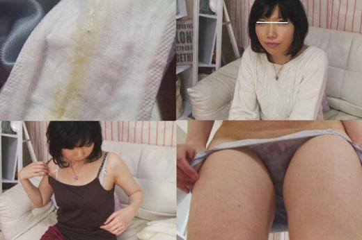 【パンツ染み】インテリ&爽やか系の女医さん登場!…何故か濡れ濡れ