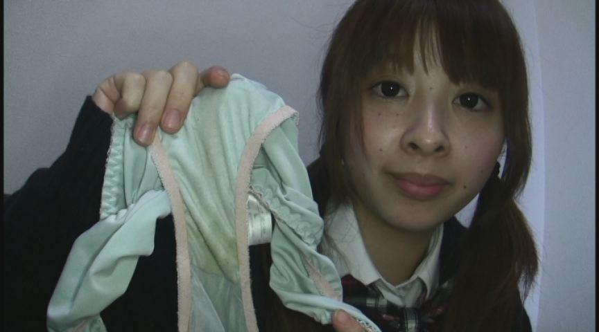 【パンツ染み】 Gカップ巨乳チャンのパンツのおびただしい汚ジミ