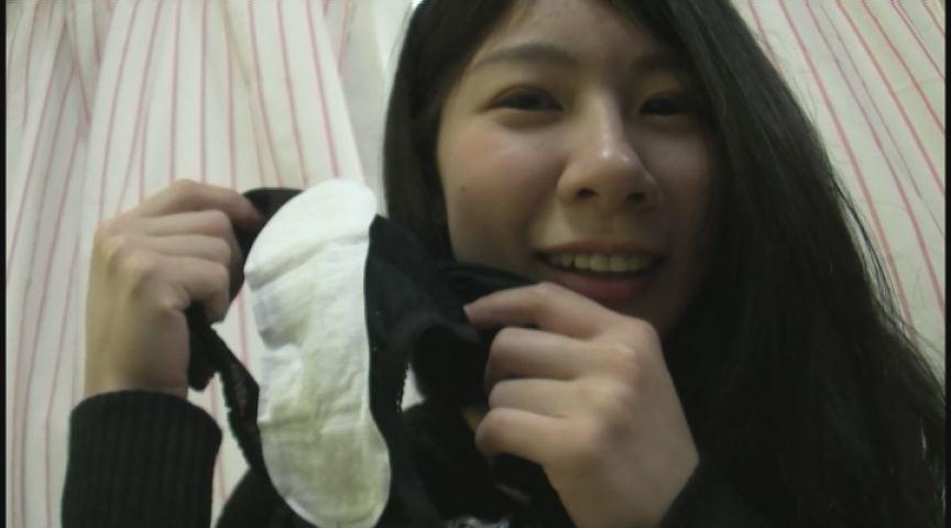【パンツ染み】 黒下着のオンナノコの恥ずかしいオリモノシートの汚れを拝見!