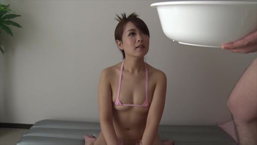 PRIVATE SEX File.31