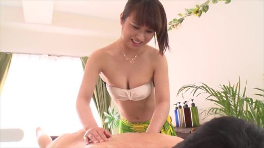 PRIVATE SEX File.173