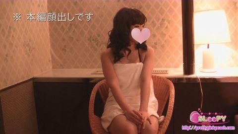 激しい接吻と愛撫に肉欲が急上昇する美少女!!★★榊梨々亜