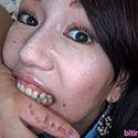 【噛みフェチ】美しき淑女・れいの想像を絶する容赦ないガチ噛み!!(前編)【徳永れい】