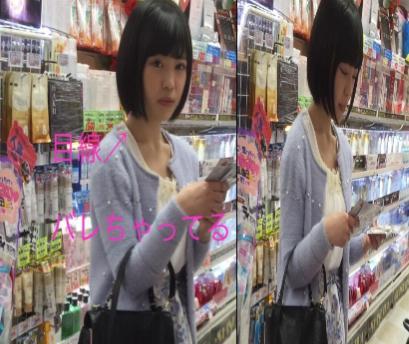 バレタ?清楚系童顔美女のエロいTバックパンティーを盗撮!下の毛も見えちゃってますのでスローかけてみました!!