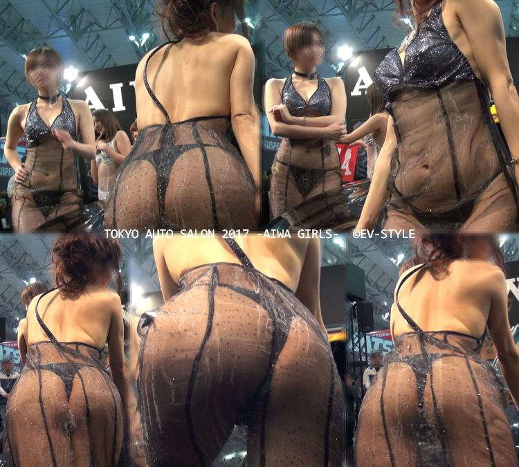 TAS 2017 AIWA GIRLS -SCENE.1 PART.4-