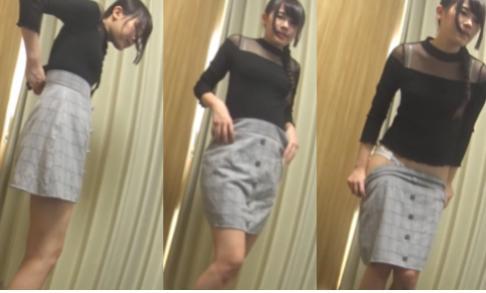 【盗撮】かわいい系黒髪清楚系ビ〇チを部屋で着替え盗撮してみました!!!