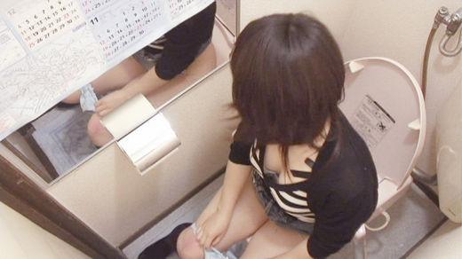 トイレ,勝手にトイレ,おしっこ,素人,ドキュメント,隠し撮り, Download