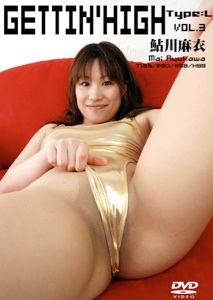 GETTIN'HIGH type:L VOL.3 鮎川麻衣