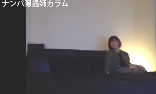 ナンパ隠撮ハメ撮り日記7[ゆうき20歳保育士]