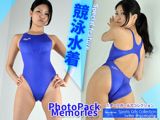 PhotoPack Memories 045 競泳水着