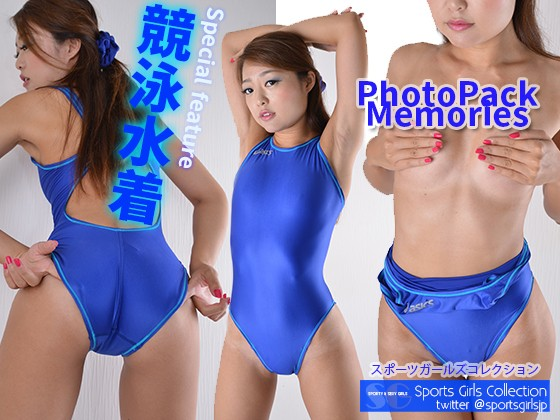 PhotoPack Memories 039 競泳水着