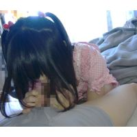 ○C2少女ずるずるフェラ イくまで終わらない 口内射精でフィニッシュ【顔出HD動画】