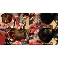 【1】5千円で小さい女の子2人にフェラ&アナル舐めさせる方法