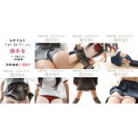 女装子あき フォトコレクション「偽少女」1〜7集セット
