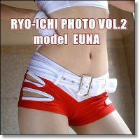 デジタル写真集「EUNA」(DL版)