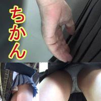 【痴漢】激撮!生パンチラ 16【現役女子】
