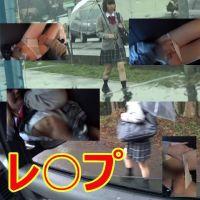 【ストーカー】激撮!生パンチラ 09番外編【レ○プ未遂】