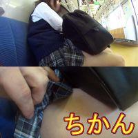 【ストーカー】激撮!生パンチラ 09後編【痴漢】