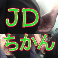 【痴漢】激撮!生パンチラ 07【JDリクスー、尻撫で】