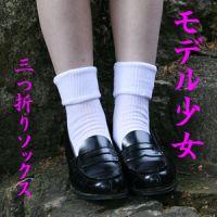 撮影 モデル少女 第七集