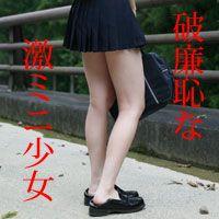 折檻 街角少女 第1集