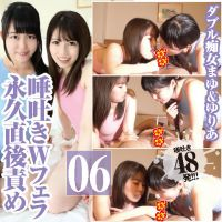 Double slut girl Mayu & lily Yeah spit spirit 48 shooting Double