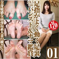 Tall body married woman · 24.5cm toes of moving well often