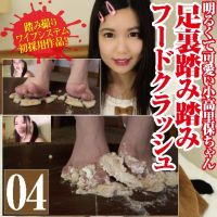 Sole crash ◎ Kodaka Satoho sweets & cake sole stepping stepping