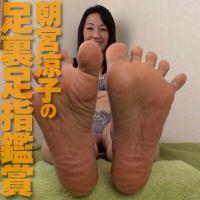 ゴージャス熟女・朝宮涼子の熟れて香ばしい足裏足指を超接写観察