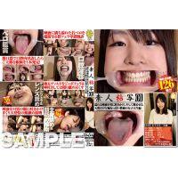 sample素人粘写01/女子大生のみゆきちゃん・22歳