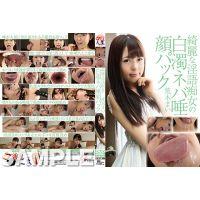 sample Turbidity of clean Dirty Slut Neva Tsubakao pack / Araki